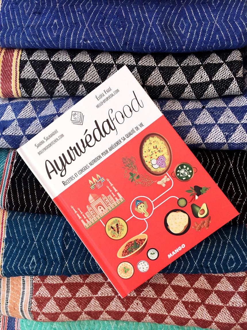 book-ayrudeva
