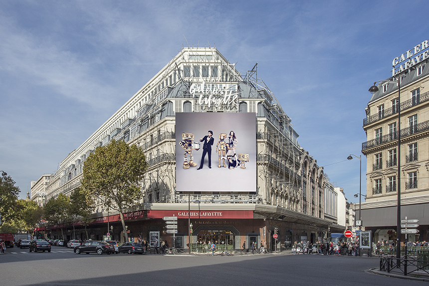 Panoply x Galeries Lafayette